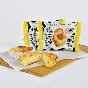 ヤマラク牛乳の塩チーズフォンデュ 10個入り